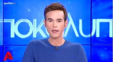 Αποκαλυπτικά: Δύσκολη έναρξη για τον Μένιο Φουρθιώτη – Θα ξεκινήσω με μια δυσάρεστη είδηση…