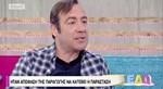 Ο Σωτήρης Καλυβάτσης μιλά για το φινάλε της παράστασης μετά το περιστατικό με Παπαγιάννη – Παυλίδου