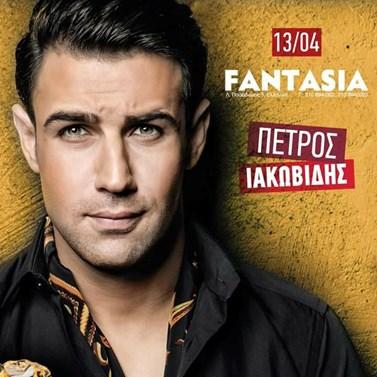 Πέτρος Ιακωβίδης: Επιστρέφει δυναμικά στη νυχτερινή διασκέδαση της Αθήνας!