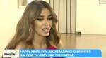 Ελένη Φουρέιρα: Οι προετοιμασίες για τη Eurovision και η απάντηση για τη φιλία στην Κατερίνα Στικούδη