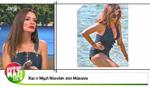 Μιμή Ντενίση: Στα 65 της μαγιό σε παραλία της Μυκόνου καταρρίπτει τον μύθο περί ηλικίας!