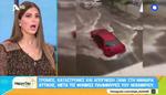 Συγκλονισμένη η Σταματίνα Τσιμτσιλή από τις πλημμύρες που έπνιξαν χθες τη Μάνδρα Αττικής