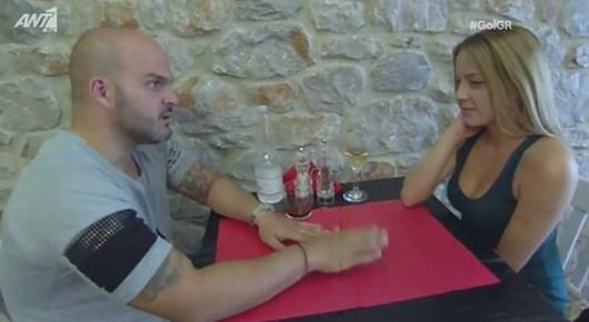 The Game of Love: Ο Γιάννης χώρισε από τη Μικαέλα και ζήτησε από την Άννυ να κάνουν σχέση!