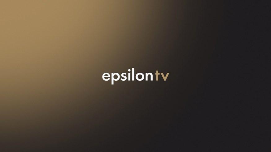 Αποχώρησε από το Epsilon ο…