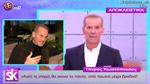 Ο Πέτρος Κωστόπουλος αποκαλύπτει: Σταμάτησα το πρωινό γιατί χώριζα και φοβόμουν...