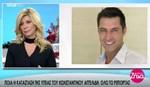 Κωνσταντίνος Αγγελίδης: Τι αποκάλυψε η Ζήνα Κουτσελίνη για την κατάσταση της υγείας του;