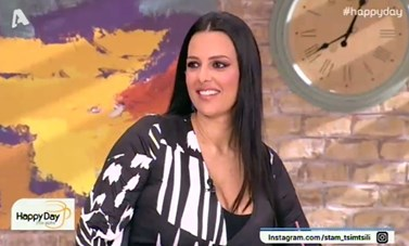 H Όλγα Λαφαζάνη πήρε θέση στο πάνελ του Happy Day
