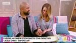 Ησαΐας Ματιάμπα: Πήγε καλεσμένος στην Ντορέττα Παπαδημητρίου και μας έδειξε τη βέρα του γάμου του
