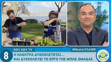 MasterChef: Τα καρφιά του Κρατερού Κατσούλη για τις μαγειρικές ικανότητες της Ηλέκτρας