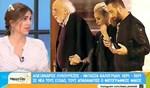 Αλέξανδρος Λυκουρέζος - Νατάσα Καλογρίδη: Χέρι-χέρι σε νέα τους έξοδο