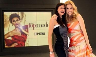 Πού βρίσκεται και με τι ασχολείται σήμερα η νικήτρια του Next Top Model, Σεράινα;