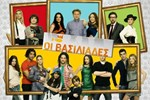Πρωταγωνίστρια από τη σειρά Βασιλιάδες, εγκατέλειψε την Ελλάδα και άλλαξε επάγγελμα