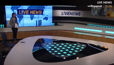 Αλλάζει ώρα μετάδοσης και παρουσιαστή το Κεντρικό Δελτίο Ειδήσεων του Epsilon TV!