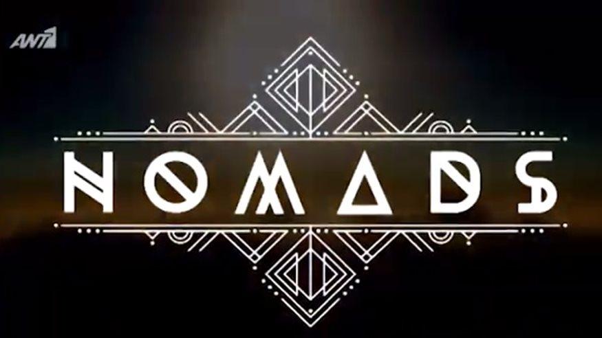 Αποτέλεσμα εικόνας για nomads ant1