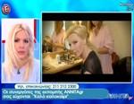 Η Αννίτα Πάνια αποχαιρέτησε το τηλεοπτικό κοινό - Δείτε για πρώτη φορά το καμαρίνι της στο Epsilon