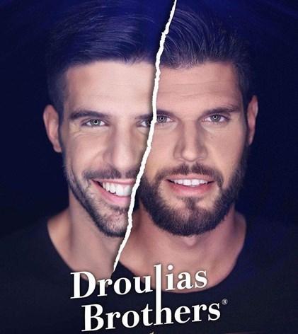 <span class=exclusivetitle4>Oι Droulias Brothers αποκλειστικά στο FTHIS.GR: Θέλουμε να πάμε στη Eurovision. Έχουμε έτοιμο το τραγούδι!</span>