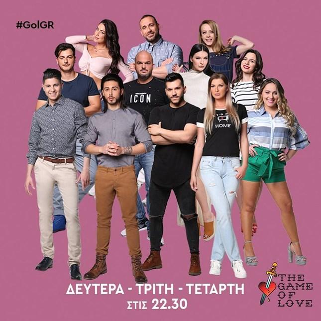 The game of love: Ποια γνωστή Ελληνίδα κάνει guest εμφάνιση στο reality του ANT1;