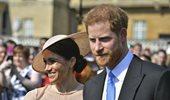Πρίγκιπας Χάρι - Μέγκαν Μαρκλ: H πρώτη επίσημη δημόσια εμφάνιση των νεόνυμφων!