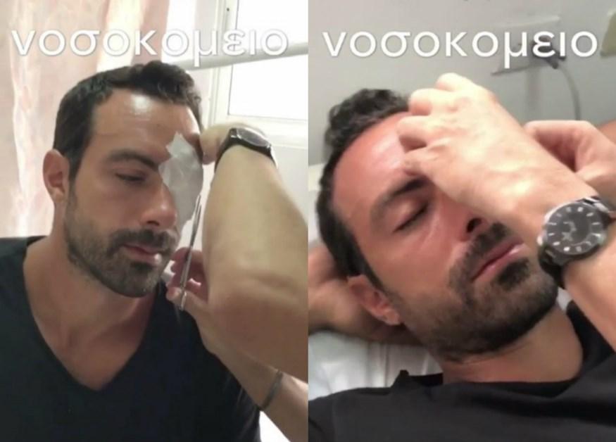 Τραυματίστηκε ο Σάκης Τανιμανίδης: Τα πρώτα πλάνα από το νοσοκομείο του Αγίου Δομίνικου