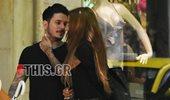 Paparazzi: Ο Stan σε τρυφερές στιγμές με τη σύντροφό του στο κέντρο της Αθήνας!