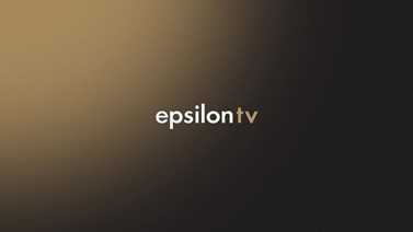 Αυτή είναι η νέα μεσημεριανή εκπομπή του Epsilon TV: Η επίσημη ανακοίνωση του σταθμού