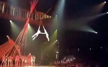 Ακροβάτης του Cirque du Soleil σκοτώθηκε κατά τη διάρκεια παράστασης - Σκληρό βίντεο
