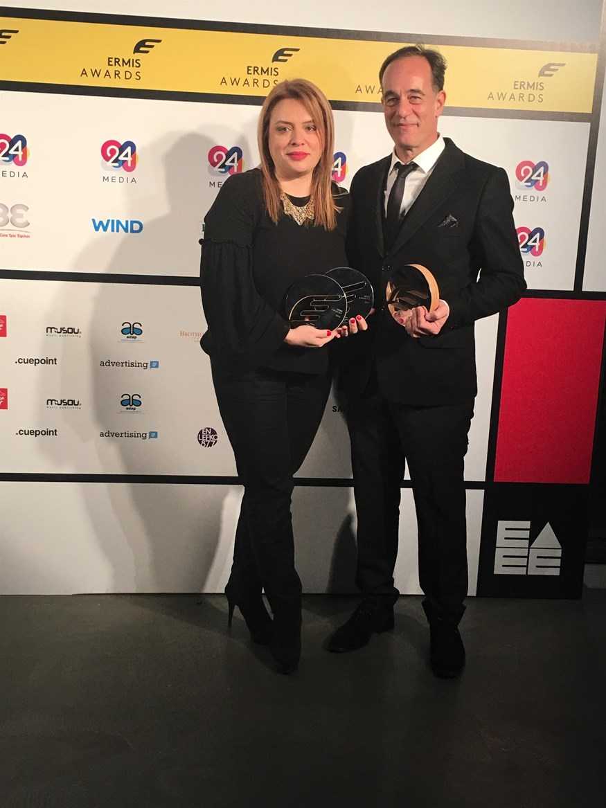 Ermis Awards 2017: Πολλαπλές βραβεύσεις για τον όμιλο ΑΝΤΕΝΝΑ