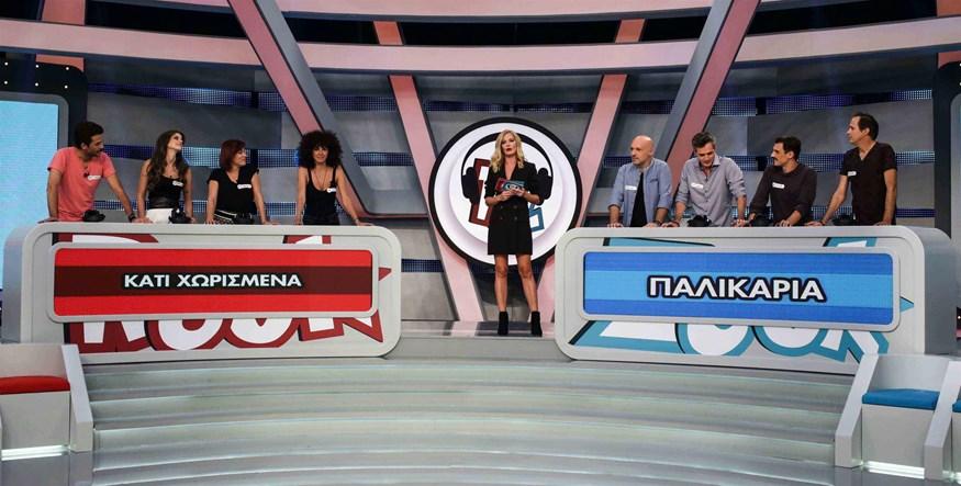 Celebrity Rouk Zouk: Οι πρωταγωνιστές της σειράς Κάτι Χωρισμένα Παλικάρια παίζουν για καλό σκοπό!