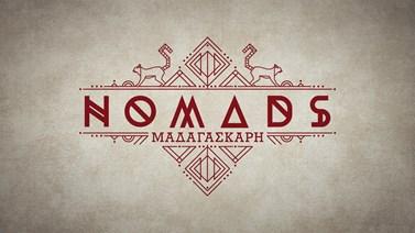Όταν συμφώνησα για το Nomads δεν είχα το θάρρος να ζητήσω από τον ΑΝΤ1 να...