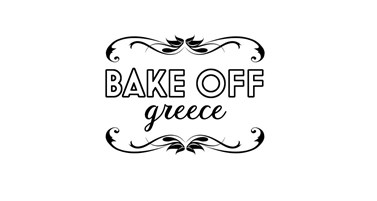 Bake Off Greece: Αυτή είναι η νέα εκπομπή που έρχεται στον Alpha!