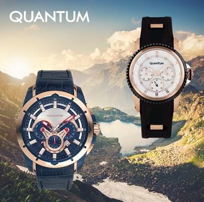 <span class=categorySpan colorRed>Διαγωνισμοι/</span>2 τυχεροί κερδίζουν ένα ρολόι χειρός QUANTUM!